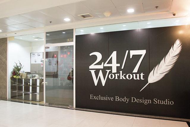 24/7 workout