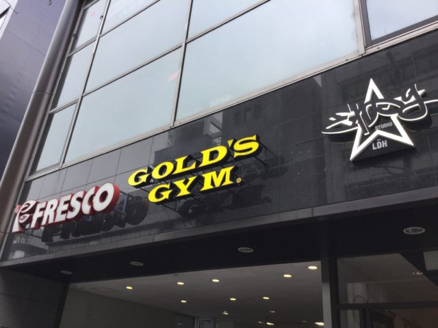 GOLD'S GYM 京都烏丸の画像