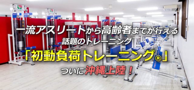 ワールドウィング沖縄 うるま店の画像