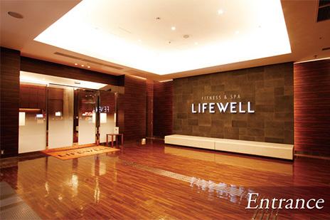 LIFEWELL 浜松の画像