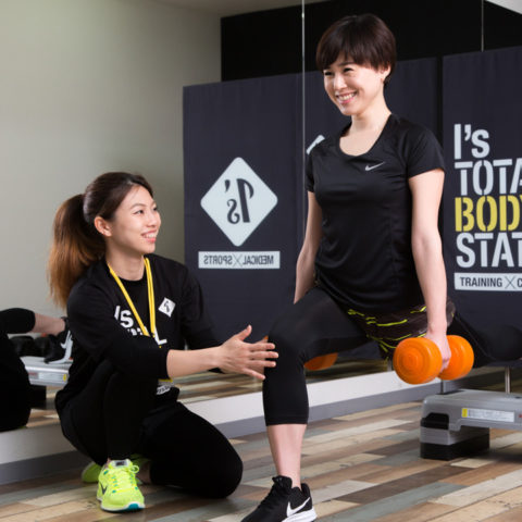 I's TOTAL BODY STATIONの画像