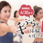 【最新】高松のヨガ・ピラティスおすすめ10選!安くて人気のスタジオを紹介!