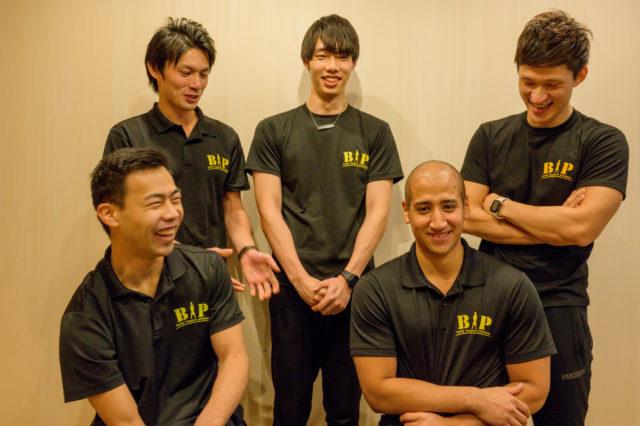 Bip 田町店の画像