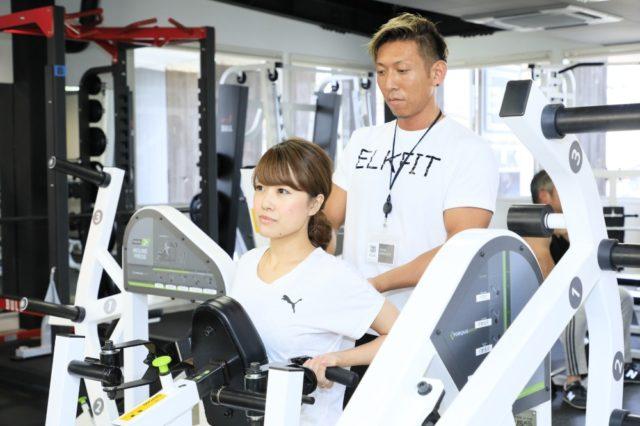 ELK(エルク) Fitness & Tableの画像