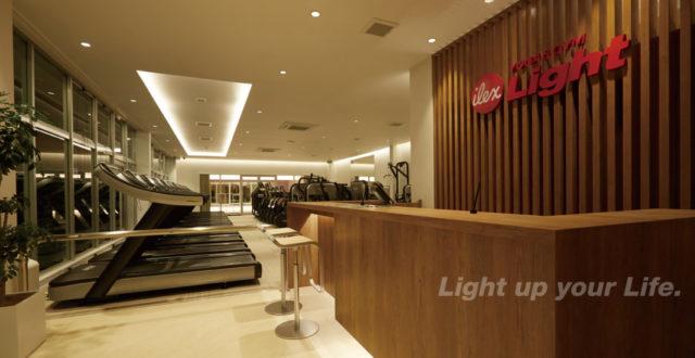 アイレクス・ライト+24豊川国府の画像
