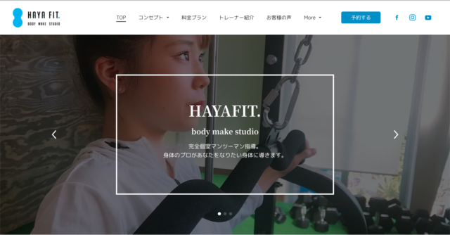 HAYAFIT body make studioの画像