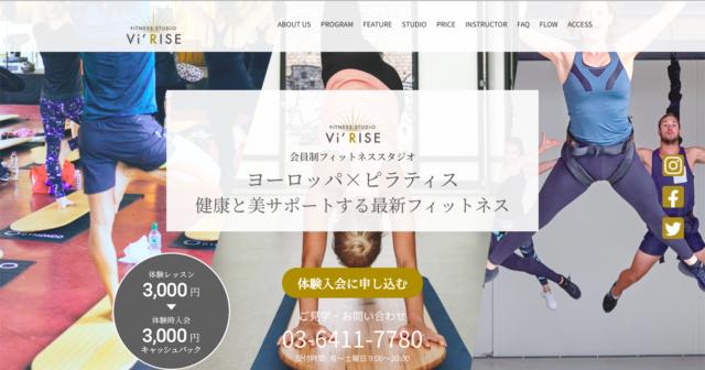 Fitness Studio Vi
